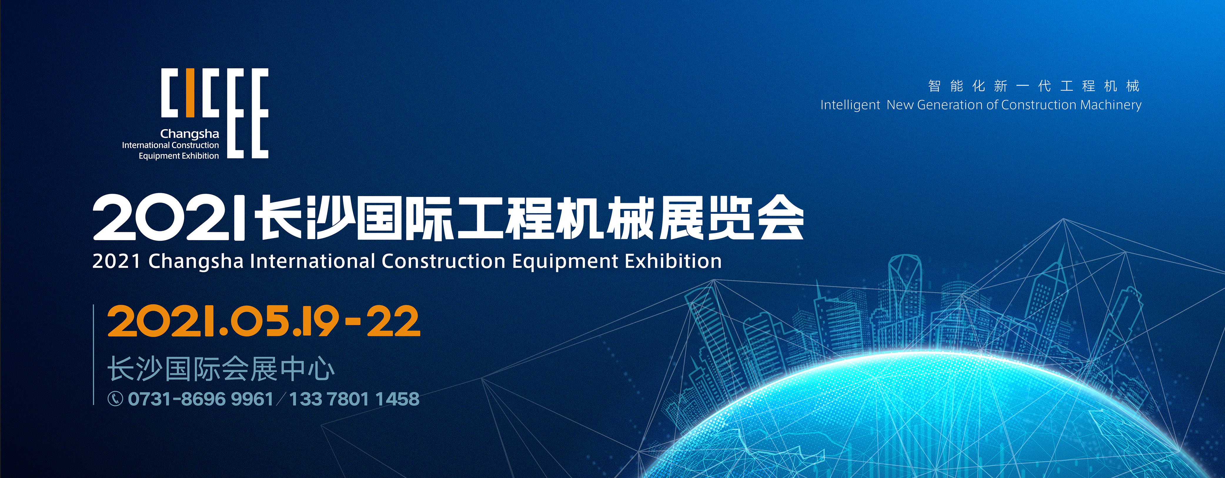 Heading for the upcoming CICEEE conference in China 19/5/21-22/5/21